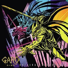 TV Anime Garo: Honoo no Kokuin Original Soundtrack