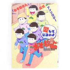 Osomatsu-san Official Comic Anthology: We Love Osomatsu-san