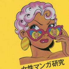 Female Manga Analysis Manga That Connect The West, Japan, and Asia