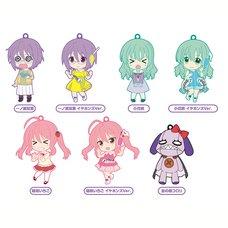 Seiyu's Life! Nendoroid Plus Trading Rubber Strap Box
