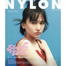 Nylon Japan July 2017