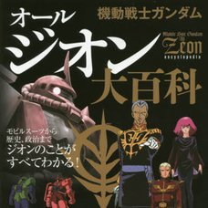 All Zeon Encyclopedia
