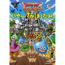 Dragon Quest Play Picture Book 2