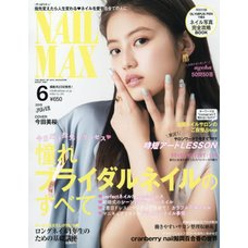 Nail Max June 2019