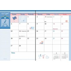 New Prince of Tennis Seigaku 2017 Character Schedule Book
