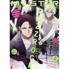 Dengeki PlayStation Extra Issue: My Star July 2018