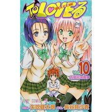 To Love-Ru Vol. 10