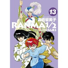 Ranma 1/2 Vol. 13