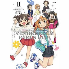Idolm@ster Cinderella Girls U149 Vol. 2
