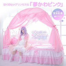 Dreamy Cute Bed Canopy