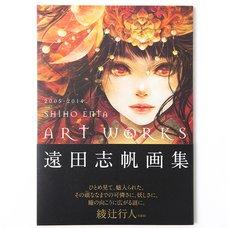 Shiho Enta Art Works
