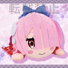 Mega Jumbo Lying Down Plush Re:Zero -Starting Life in Another World- Ram: Nagomi Style
