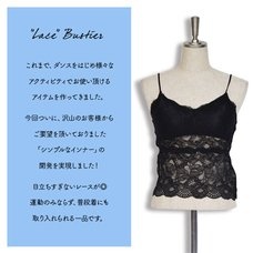 ACDC RAG Lace Bustier