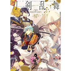 Touken Ranbu -Online- Novel & Illustration Anthology - Sakura
