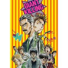 Giant Killing Vol. 44