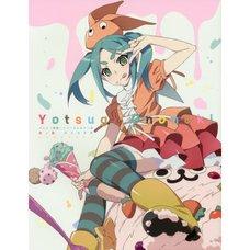 Monogatari Series Heroine Book Vol. 8: Yotsugi Ononoki