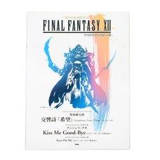 Final Fantasy XII Official Piano Piece