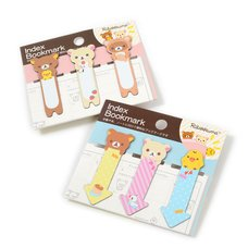 Rilakkuma Index Bookmarks