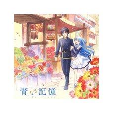 TV Anime Shuumatsu Nani Shitemasu ka? Isogashii Desu ka? Sukutte Moratte Ii Desu ka? Original Soundtrack