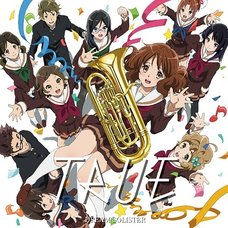 Dream Solister (Anime Disc) | TV Anime Hibike! Euphonium OP Theme Song