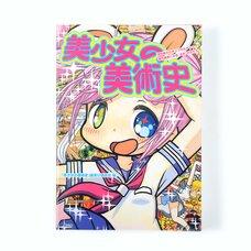 "Bishojo Art History: From Ukiyo-e to Pop Culture - The Forms of ""Shojo"" in Modern Art"