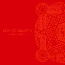 BABYMETAL Live at Budokan - Red Night (Standard Edition)