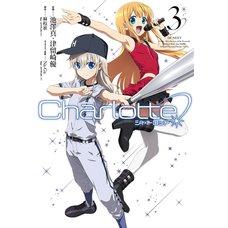 Charlotte Vol. 3