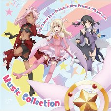 Fate/kaleid liner Prisma Illya Prisma Fantasm Soundtrack CD