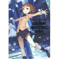 Rainbow Spectrum: Notes - Kiyotaka Haimura Art Book 2