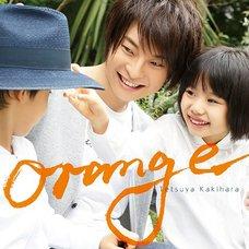 Orange (Regular Edition) | Tetsuya Kakihara