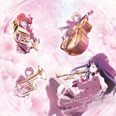 Sound! Euphonium the Movie: Welcome to the Kitauji High School Concert Band Original Soundtrack