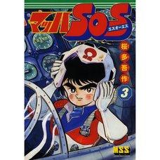 Mach SOS Vol.3