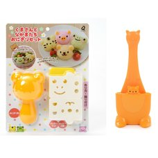 Animal Onigiri Set