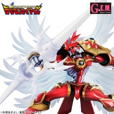 Digimon Tamers Gallantmon: Crimson Mode