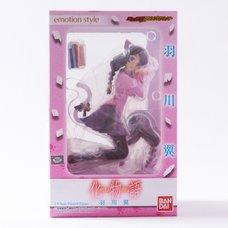 Bakemonogatari: Tsubasa Hanekawa 1/8th Scale Figure