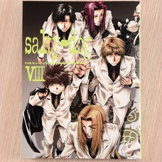 "Art Book ""Salty Dog VIII"""
