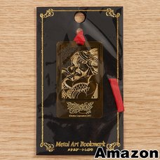 Dragon's Crown Metal Art Bookmarks