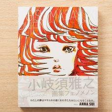 Ogisu Masayuki Works - Phenomenon