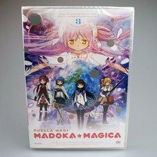 """""""Puella Magi Madoka Magica"""" DVD Vol. 3"""