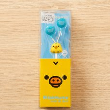 Kiiroitori In-Ear Headphones