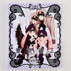 Hoshino Lily Illustration Collection - Mahou Zaiku
