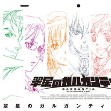 Gargantia on the Verdurous Planet Art Book