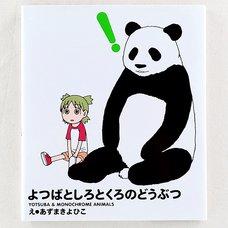 Yotsuba & Monochrome Animals