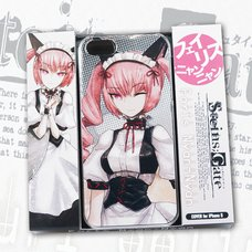 """Steins;Gate"" Faris Nyannyan iPhone Cover"