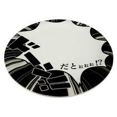 Comic Plate - Shougeki