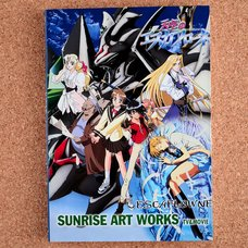 The Vision of Escaflowne Sunrise Art Works