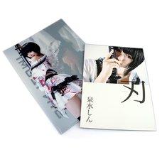 """Sin Izumi's Photo Book """"Yaiba"""""""
