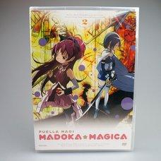"""""""Puella Magi Madoka Magica"""" DVD Vol. 2"""