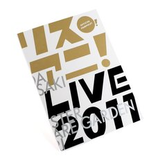 Lis Ani! Live 2011 Official Pamphlet