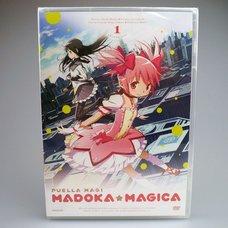 """""""Puella Magi Madoka Magica"""" DVD Vol.1"""